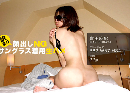 1pondo Maki Kurata Close Blackalley Xxx