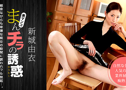1pondo Yui Shinjo Xxxdownload Whatav Studying jpg 61