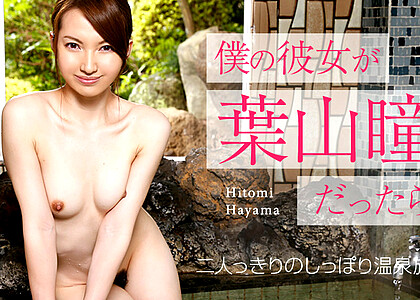 Caribbeancompr Hitomi Hayama Ned Jav4me Hypersex