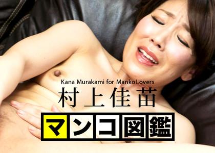 Caribbeancompr Kanae Murakami Nudesexy Strip Bra