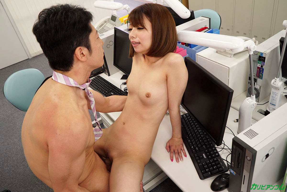Girl Fucked In Office