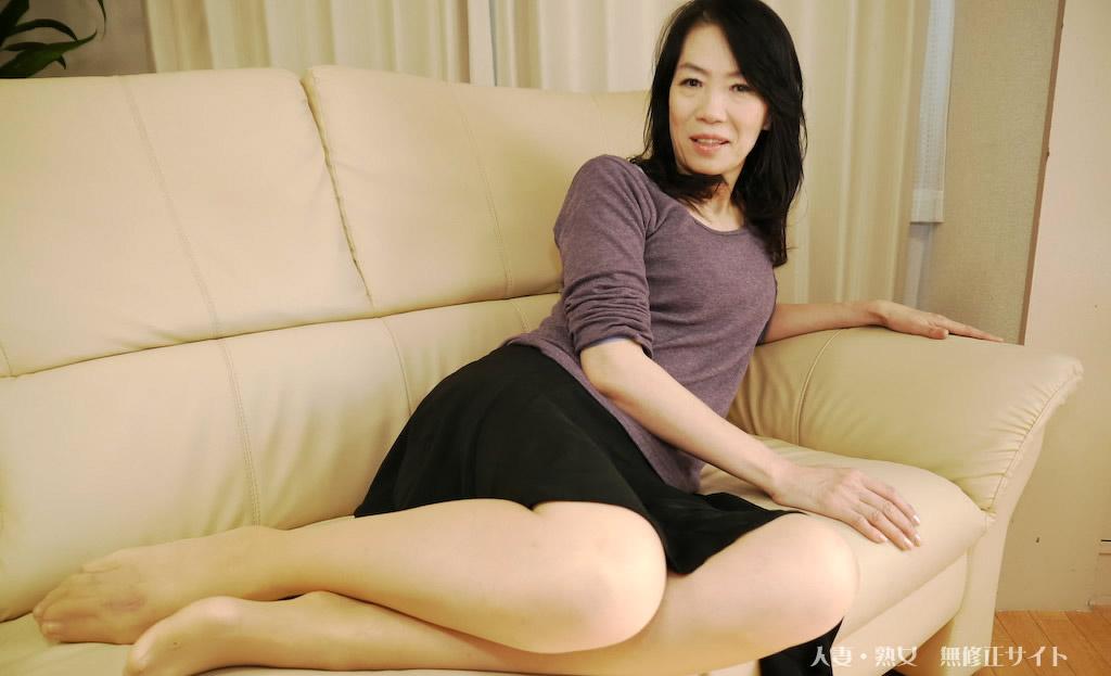 Asian niya yu