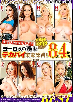 R18 Courtney Tira Charlie Chase 57husr00219